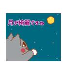 干支カレンダー【猫】(個別スタンプ:21)