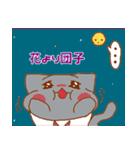 干支カレンダー【猫】(個別スタンプ:22)