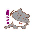 干支カレンダー【猫】(個別スタンプ:25)