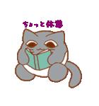 干支カレンダー【猫】(個別スタンプ:26)