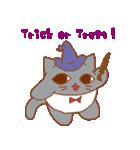 干支カレンダー【猫】(個別スタンプ:27)