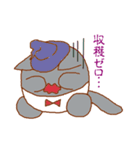 干支カレンダー【猫】(個別スタンプ:28)