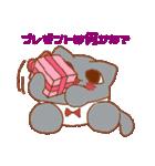 干支カレンダー【猫】(個別スタンプ:30)
