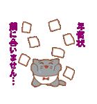 干支カレンダー【猫】(個別スタンプ:31)