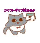干支カレンダー【猫】(個別スタンプ:32)