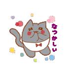 干支カレンダー【猫】(個別スタンプ:33)