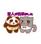 干支カレンダー【猫】(個別スタンプ:36)