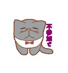 干支カレンダー【猫】(個別スタンプ:39)