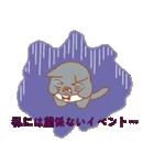 干支カレンダー【猫】(個別スタンプ:40)