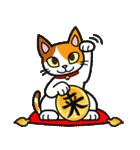 猫ねこコネコ(個別スタンプ:01)