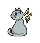 猫ねこコネコ(個別スタンプ:02)