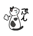 猫ねこコネコ(個別スタンプ:03)