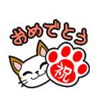 猫ねこコネコ(個別スタンプ:04)