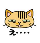 猫ねこコネコ(個別スタンプ:06)