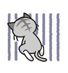 猫ねこコネコ(個別スタンプ:08)