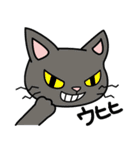 猫ねこコネコ(個別スタンプ:16)