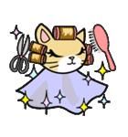 猫ねこコネコ(個別スタンプ:17)