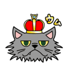 猫ねこコネコ(個別スタンプ:19)