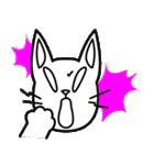 猫ねこコネコ(個別スタンプ:32)