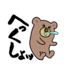 花粉症くま(個別スタンプ:1)