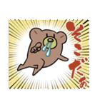 花粉症くま(個別スタンプ:3)