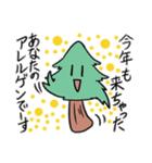 花粉症くま(個別スタンプ:4)