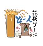 花粉症くま(個別スタンプ:8)