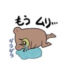 花粉症くま(個別スタンプ:9)