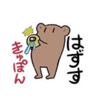 花粉症くま(個別スタンプ:10)