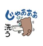 花粉症くま(個別スタンプ:11)
