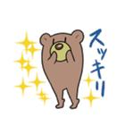 花粉症くま(個別スタンプ:12)