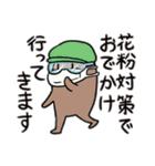 花粉症くま(個別スタンプ:13)