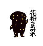 花粉症くま(個別スタンプ:15)