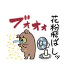 花粉症くま(個別スタンプ:16)