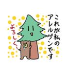 花粉症くま(個別スタンプ:17)