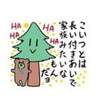花粉症くま(個別スタンプ:19)
