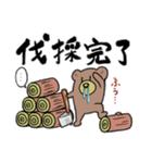 花粉症くま(個別スタンプ:20)