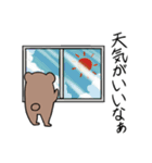 花粉症くま(個別スタンプ:21)