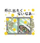 花粉症くま(個別スタンプ:22)