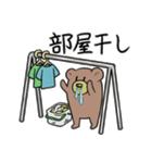 花粉症くま(個別スタンプ:23)