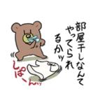 花粉症くま(個別スタンプ:24)