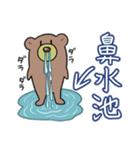 花粉症くま(個別スタンプ:25)