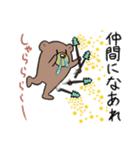 花粉症くま(個別スタンプ:26)