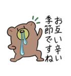花粉症くま(個別スタンプ:32)