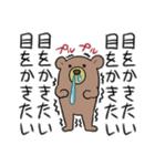 花粉症くま(個別スタンプ:34)