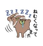 花粉症くま(個別スタンプ:35)
