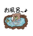 花粉症くま(個別スタンプ:36)