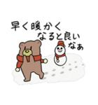 花粉症くま(個別スタンプ:37)