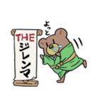 花粉症くま(個別スタンプ:39)