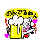 関西弁!ほのぼの猫ちゃん2